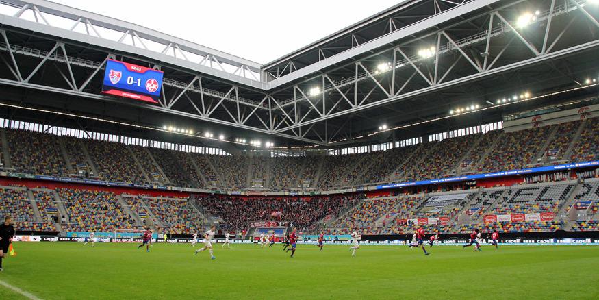 Austragungsort der Uerdinger Heimspiele ist in der Saison 2019/20 das Düsseldorfer Rheinstadion, in das über 50.000 Zuschauer passen